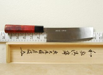 Ishikawa White #2 Nakiri 165mm Custom