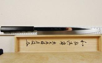 Jikko Blue #2 Honyaki Yanagiba 300mm