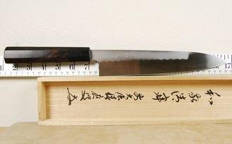 Jikko White #3 Honyaki Gyuto 240mm
