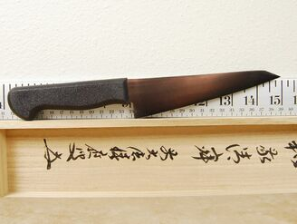 Kanehide TK Honesuki Knife 150mm Lefty/Fibrox Handle