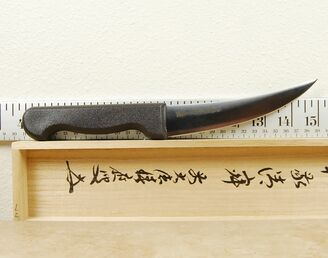 Kanehide TK Gokujo Boning Knife 150mm Righty/Fibrox Handle