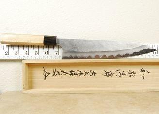 Kanehiro AS Gyuto 240mm