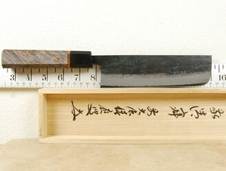 Karaku AS Nakiri 165mm Custom