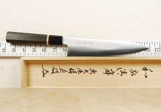 Kaneshige Blue #2 Gyuto 210mm Bog Oak