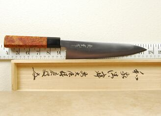Kaneshige Blue #2 Gyuto 210mm Custom