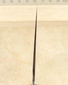 Kanjo 1K6 Stainless Chuka Bocho 220mm