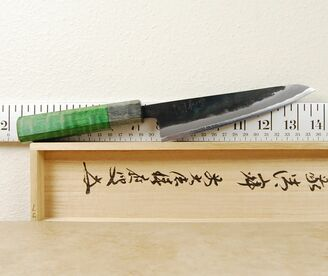 Karaku AS Honesuki 150mm