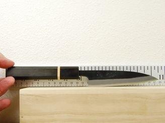 Karaku AS Petty 120mm Custom
