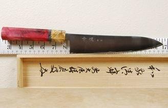 Kohetsu Aogami Super Gyuto 210mm Custom