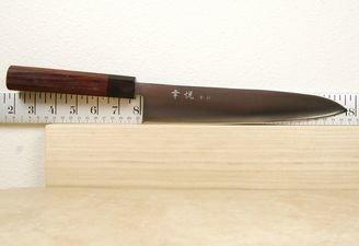 Kohetsu Aogami Super Gyuto 240mm Custom