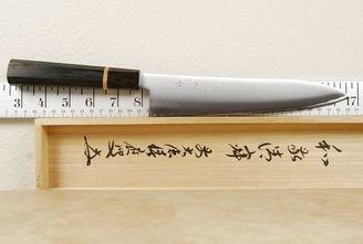 Kohetsu AS Gyuto 210mm Bog Oak