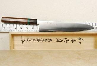 Kohetsu AS Gyuto 240mm Custom
