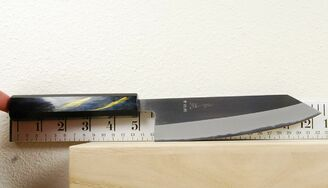 Kohetsu Shinano Blue #2 Bunka 170mm Custom