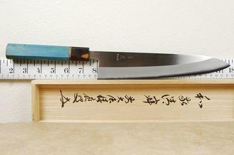 Kohetsu Shinano Blue #2 Gyuto 240mm Custom