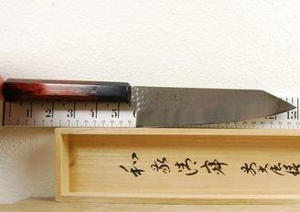 Kohetsu Tsuchime 1K6 Bunka 175mm
