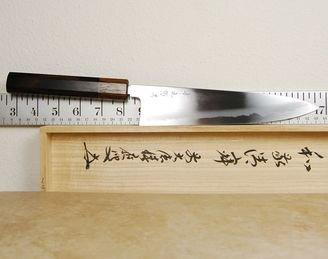 Konosuke Fujiyama White #1 Gyuto 210mm Ebony