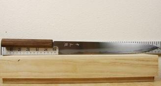 Konosuke Fujiyama Blue #2 Sujihiki 300mm Laurel