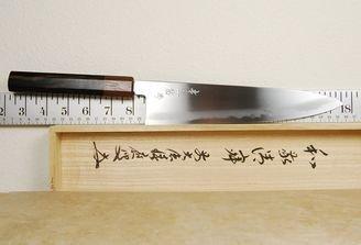 Konosuke Fujiyama FM White #1 Gyuto 240mm Ebony