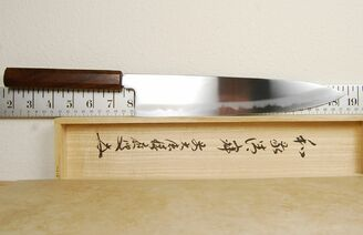 Konosuke Fujiyama White #1 Gyuto 270mm Laurel