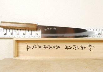 Konosuke Fujiyama White #1 Gyuto 240mm Laurel