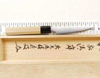 Konosuke HD2 Petty 120mm