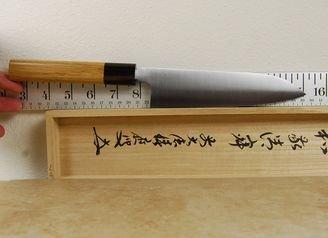 Konosuke HD2 Wa Santoku 170mm