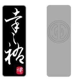 Konosuke Lapel Pin