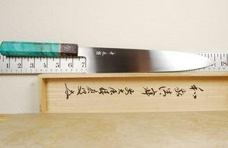 Konosuke MM Blue #2 Gyuto 255mm Custom