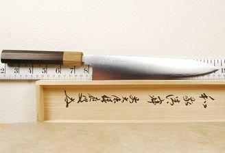 Konosuke MM Ginsan Gyuto 210mm Ebony