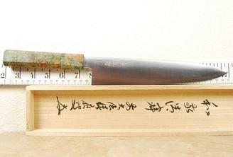 Konosuke MM Ginsan Gyuto 240mm Custom