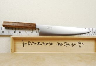 Konosuke Swedish Stainless Gyuto 240mm