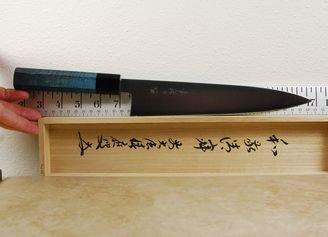 Konosuke Togatta GS+ Gyuto 240mm