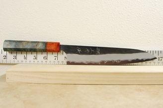 Kurosaki AS Gyuto 210mm Custom