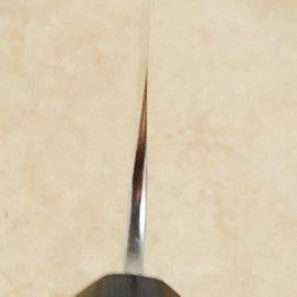 Kurosaki Raijin Sujihiki 270mm