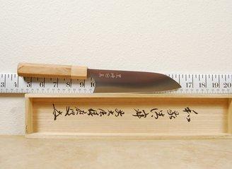 Makoto Sakura SG2 Santoku 165mm