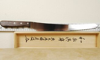 Maruyoshi 270mm Bread Knife