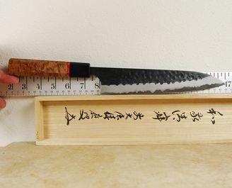 Masakage Koishi AS Gyuto 210mm Custom