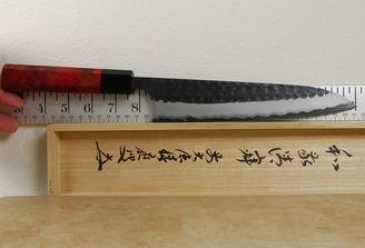 Masakage Koishi Gyuto 210mm Custom