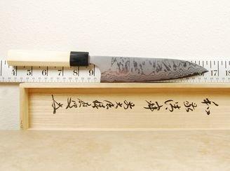 Masakage Shimo Gyuto 180mm