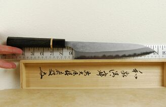 Masakage Yuki Gyuto 210mm Bog Oak