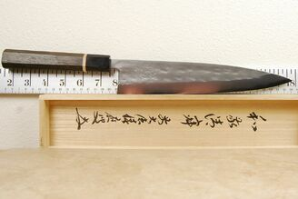 Matsubara Blue #2 Nashiji KS Gyuto 240mm Bog Oak