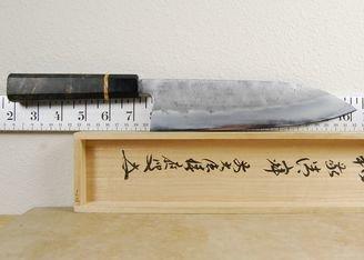 Matsubara Blue #2 Nashiji Gyuto 220mm