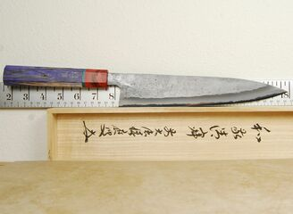 Matsubara Blue #2 Nashiji KS Gyuto 240mm