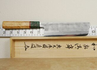 Matsubara Blue #2 Nashiji Nakiri 165mm Custom