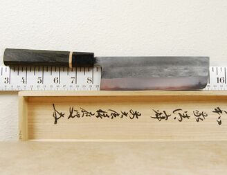 Matsubara Blue #2 Nashiji Nakiri 165mm Bog Oak