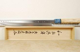 Misuzu White #2 Yanagiba 270mm Left Handed