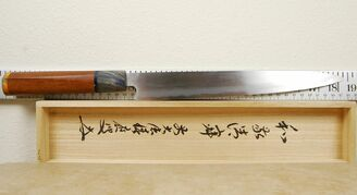 Mizuno Tanrenjo Hontanren Blue #2 Sujihiki 270mm