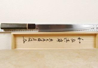 Mizuno Hontanren Blue #2 Sujihiki 270mm