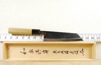 Moritaka AS Bunka 170mm