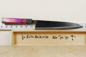 Moritaka AS Custom Gyuto 240mm